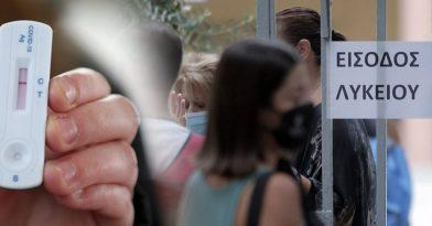 Υπό κατάληψη σχολείο στη Θεσσαλονίκη (video)