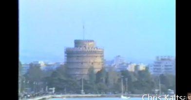 Σπάνιες εικόνες: Ο Λευκός Πύργος με… σκαλωσιές το 1985 (vid)