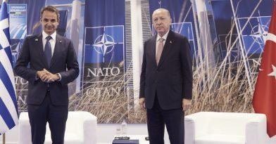 Μητσοτάκης-Ερντογάν: Συμφωνία για αποφυγή της έντασης (videos)