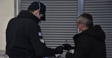 Θεσσαλονίκη: Καμπάνες σε πέντε καταστήματα στα Λαδάδικα