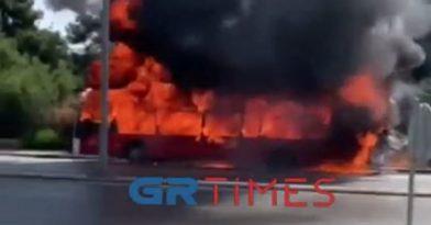 Θεσσαλονίκη: Λεωφορείο του ΚΤΕΛ τυλίχθηκε στις φλόγες