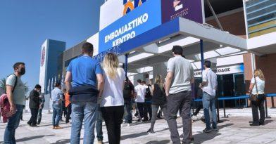 Κορονοϊός: Ποιοι θα εμβολιαστούν με τρίτη δόση