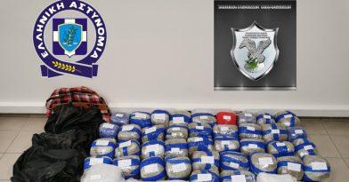 Συνελήφθη 27χρονος – Κατασχέθηκαν πάνω από 45 κιλά κάνναβη