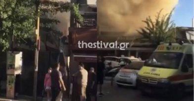 Θεσσαλονίκη: Φωτιά σε γνωστό εστιατόριο της Πολίχνης (video)