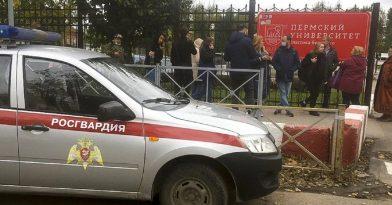 Ρωσία: Πολύνεκρη επίθεση σε πανεπιστήμιο! (video)