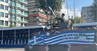 Παρέλαση: Σείστηκε η παραλία της Θεσσαλονίκης (vid-pics)