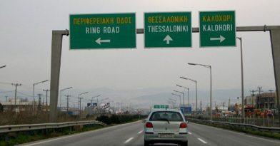 Θεσσαλονίκη: Αποκαταστάθηκε η κυκλοφορία στην Εγνατία (video)