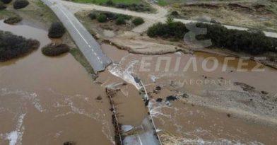 Σέρρες: Κατέρρευσε γέφυρα